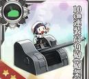 Pháo cao xạ 2 nòng 10cm (Bệ pháo)