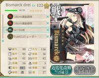 Bismarck Double