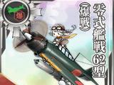 Máy bay tiêm kích-ném bom Kiểu 0 Mẫu 62