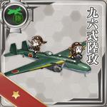 Equipment168-1