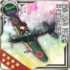 Reppuu Kai Ni Mẫu E (Chiến đội 1 Tinh nhuệ) Card