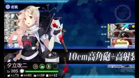 【Kantai Collection】 World 2-5 Bm7 Quest