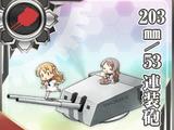 Pháo 2 nòng 203mm/53