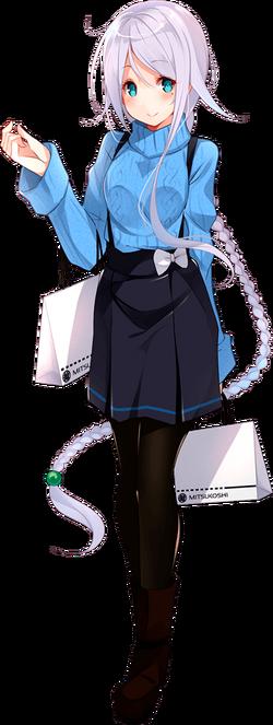 Umikaze Mitsukoshi