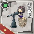 Equipment37-1