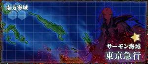 Bản đồ 5 5-4 Banner