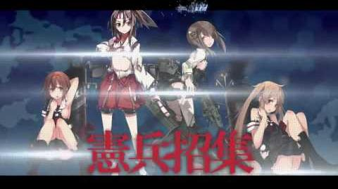 MAD Kantai Collection - S of S (Vietsub)