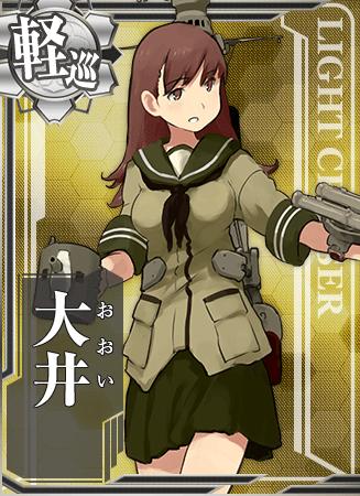 Ooi Card