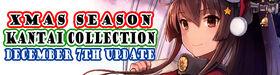 Wikia December 7th Update Banner