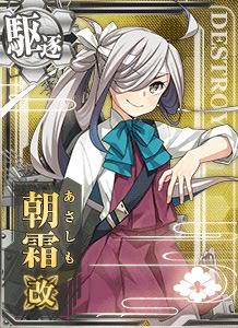 DD Asashimo Kai 344 Card