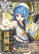 DD Urakaze Kai 317 Card