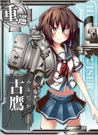 Furutaka Card