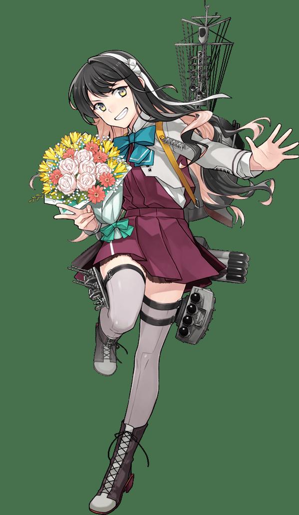 Naganami Kai Ni Spring Bouquet 2020 Full