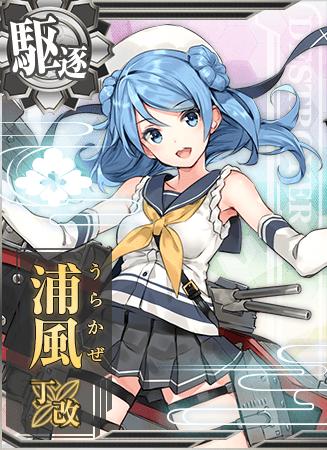 Urakaze D Kai Card