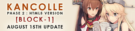 Wikia August 15th Update Banner