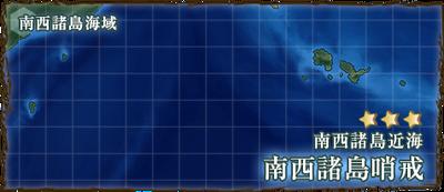 2-1 Banner