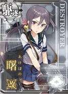 Akebono Kai Card