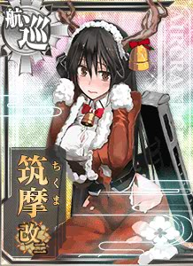 Chikuma Kai Ni Christmas Card Damaged