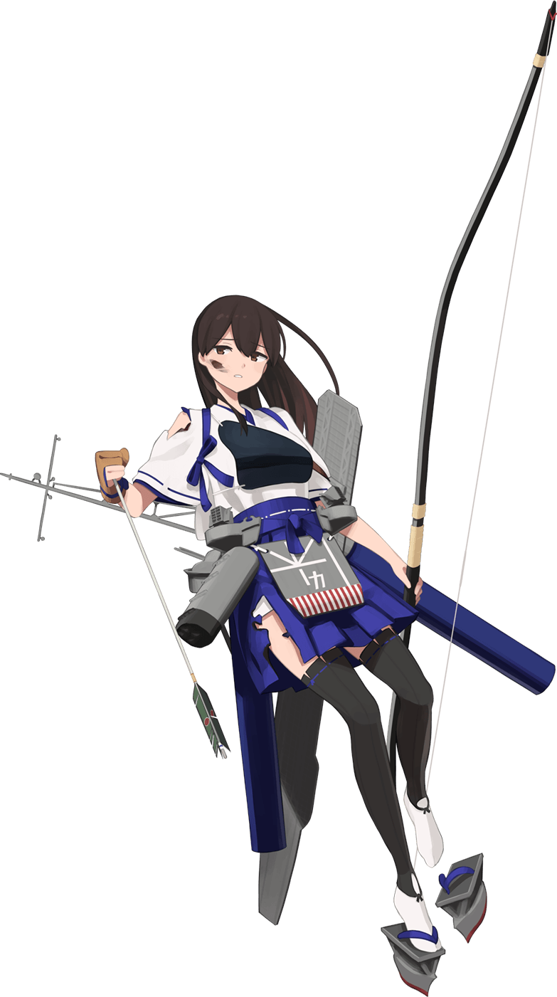 Kaga Kai Ni Go Full Damaged