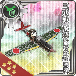 Type 3 Fighter Hien (244th Air Combat Group) 177 Card