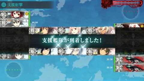 【Kancolle】 Summer 2015 Event - E4 Medium (乙) Clear