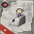 12.7cm Single Gun Mount 078 Card