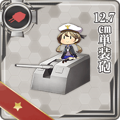 12.7cm Single Gun Mount 078 Card