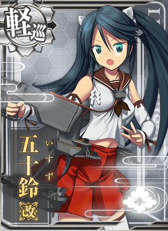 Isuzu Kai Card