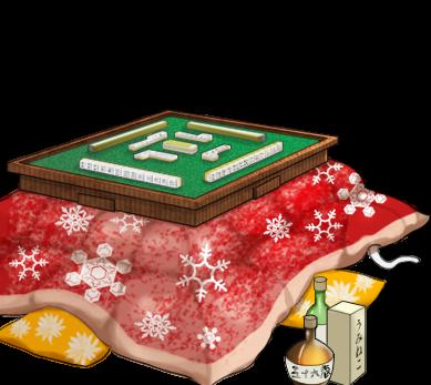 Admiral's mahjong table