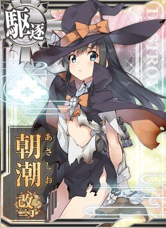 Asashio Kai Ni D Halloween Card Damaged