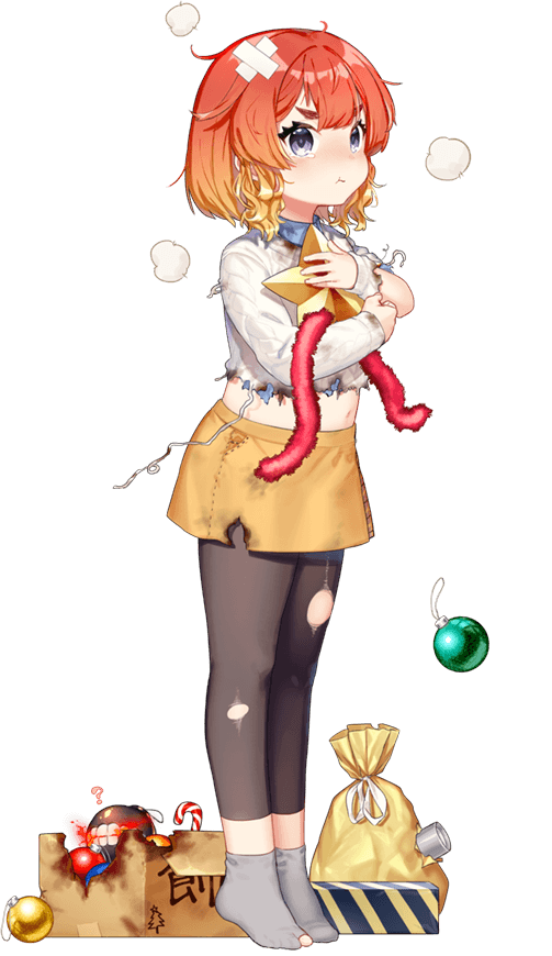 Etorofu Christmas Full Damaged