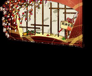 Hamaya window