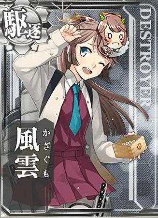 Kazagumo Setsubun Card