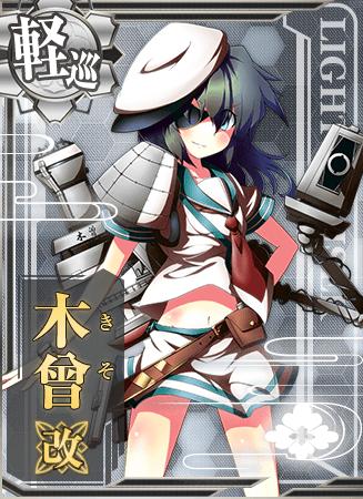 Kiso Kai Card