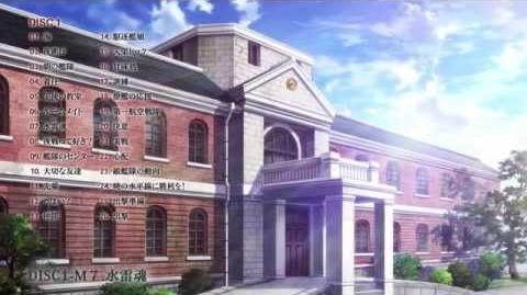 TVアニメ「艦隊これくしょん -艦これ-」オリジナルサウンドトラック 『艦響』