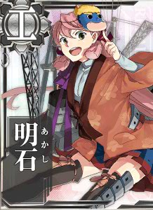 Akashi Setsubun Card
