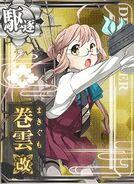 DD Makigumo Kai 303 Card