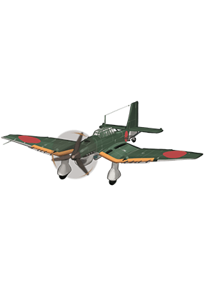 Ju 87C Kai Ni (w KMX) 305 Equipment