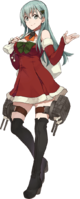 Suzuya Christmas Full