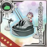 8cm High-angle Gun Kai + Additional Machine Guns 220 Card