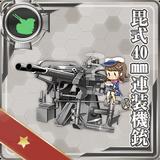 Bi Type 40mm Twin Autocannon Mount 092 Card