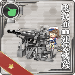 Bi Type 40mm Twin Autocannon Mount 092 Card