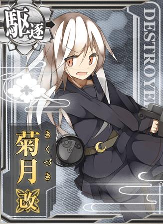 Kikuzuki Kai Card