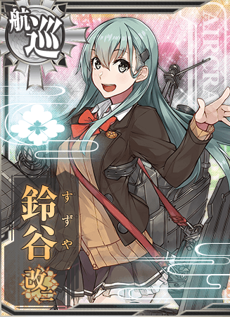 Suzuya Kai Ni Card