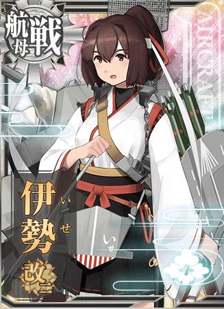 Ise Kai Ni Card