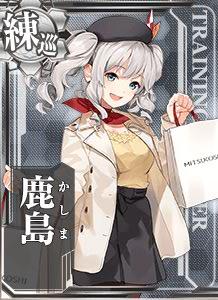 Kashima Shopping Card