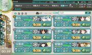 Ss (2014-08-09 at 12.59.14)