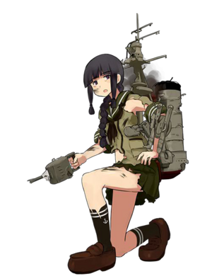 CL Kitakami 025 Full Damaged