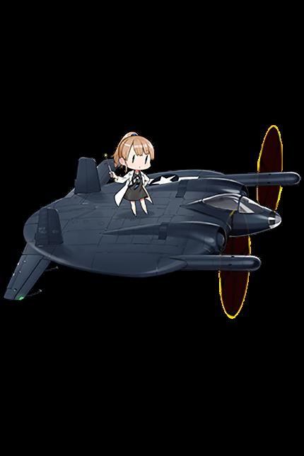 XF5U 375 Full