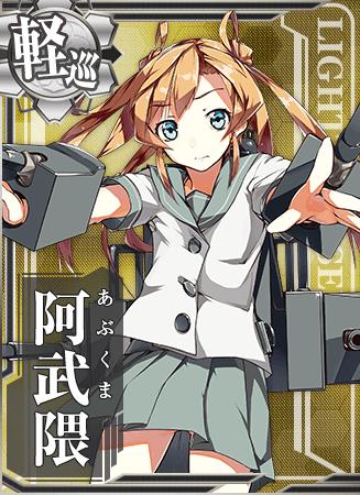Abukuma Card